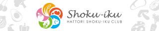 HATTORI SHOKU-IKU CLUB